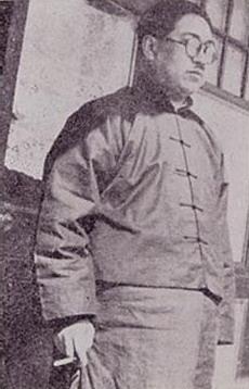 Фудзита Сэйко в довоенный период