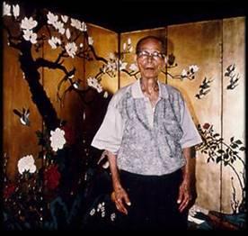 Кимура Масадзи (Масахару)