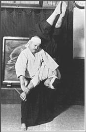 Ивами Нангаку